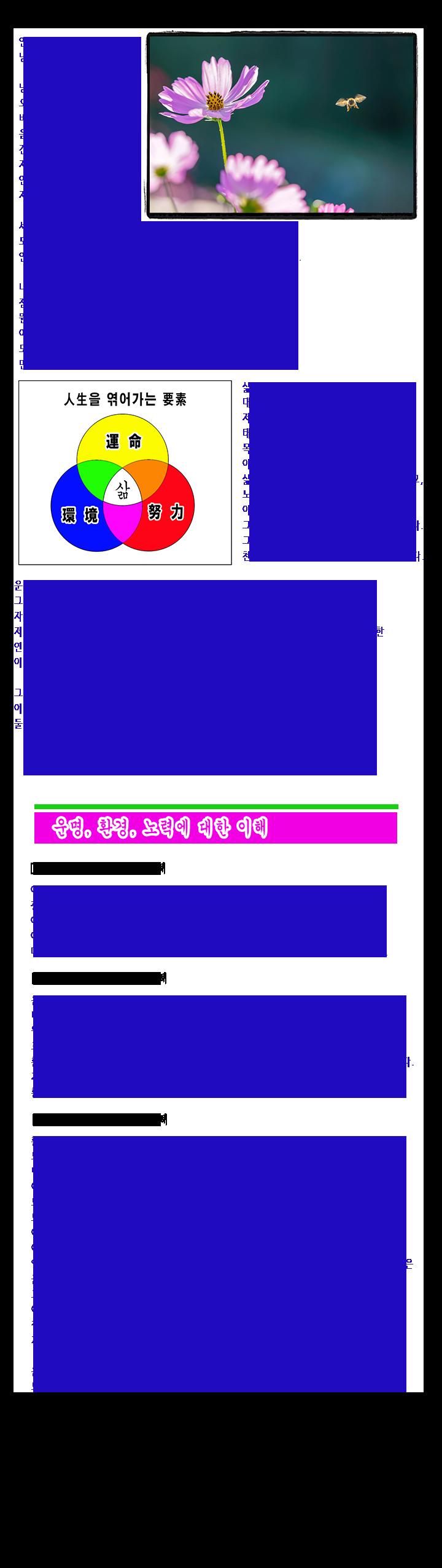 학당인사말씀-원판-(2015-12-25)-8