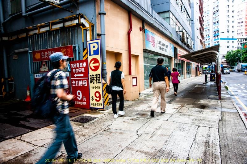 홍콩(2009)2139