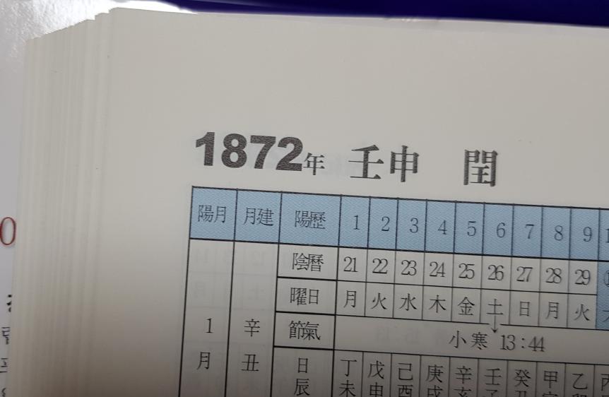 20191109_155223