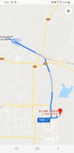 Screenshot_20190522-210125_Maps