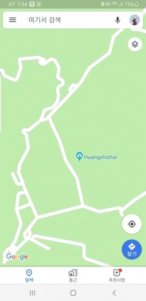 Screenshot_20190617-075415_Maps