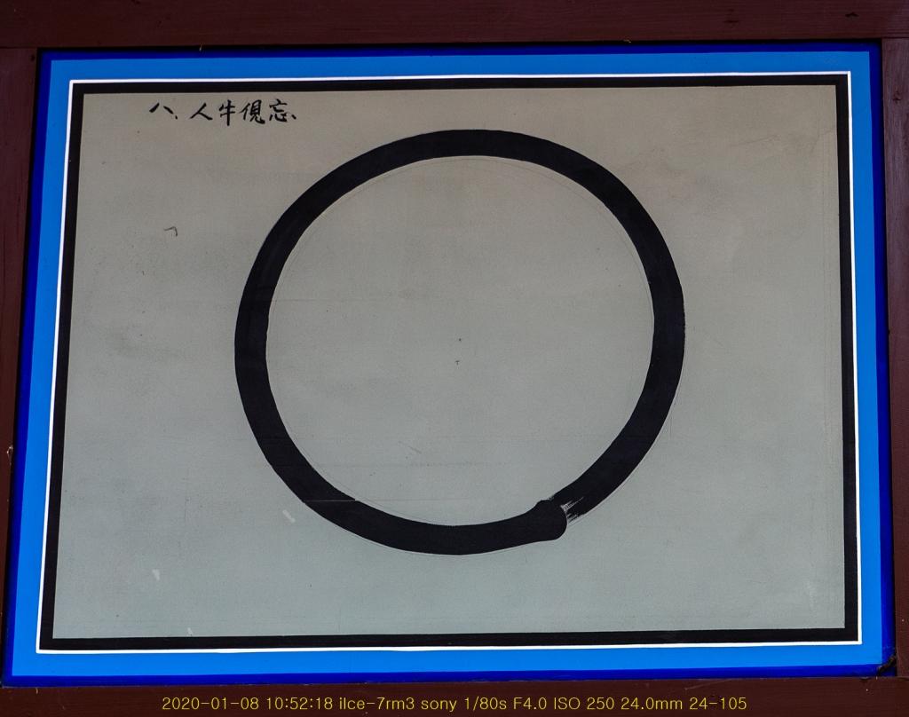 do20200114-131