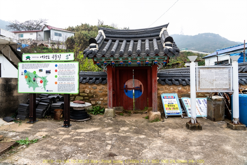 jeon20191009-43