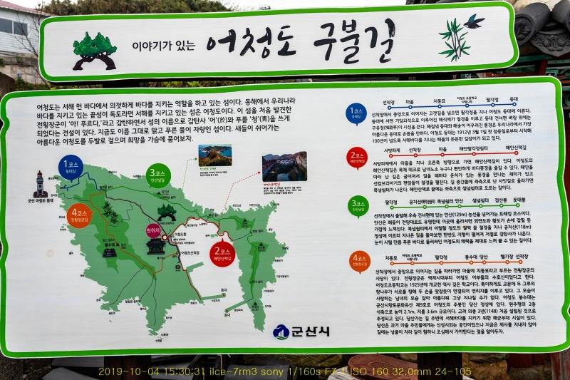 jeon20191009-44