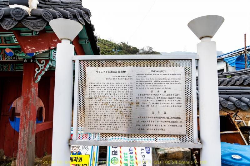 jeon20191009-45