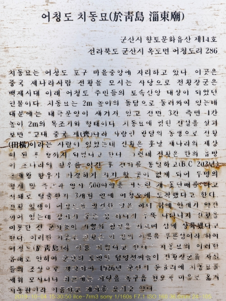 jeon20191009-46
