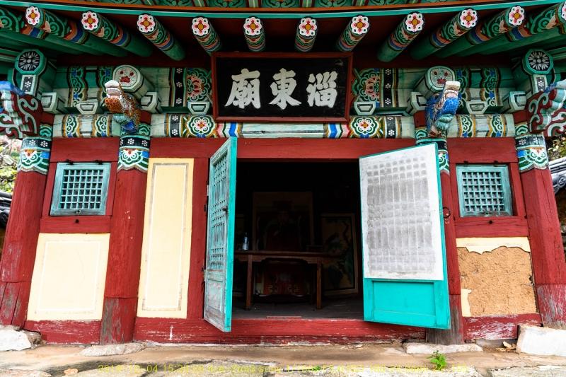 jeon20191009-56