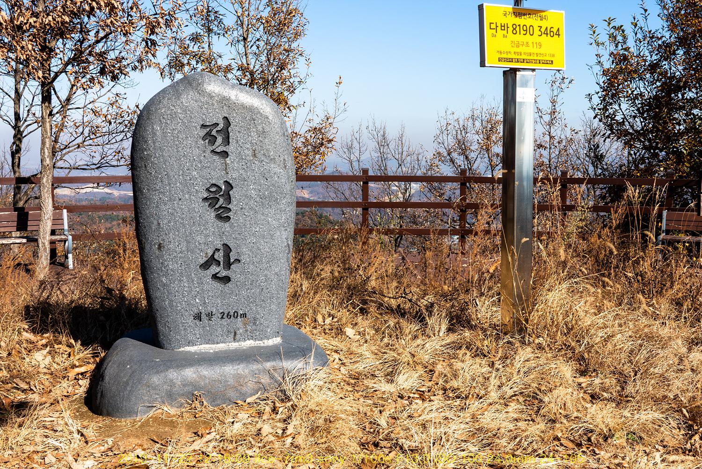 jeon20191125-100