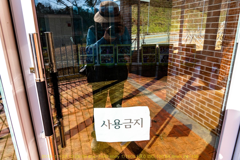 jeon20191125-151