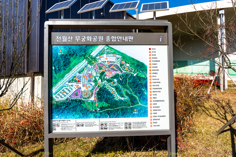 jeon20191125-153