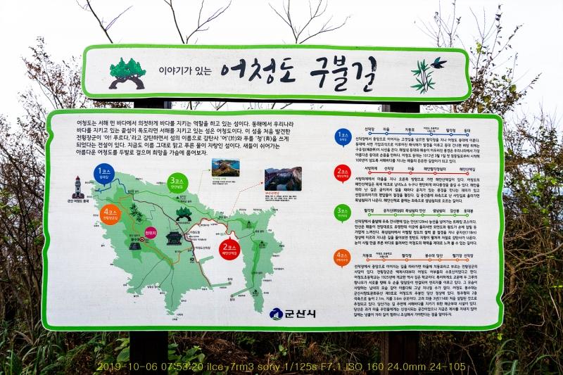 seo20191020-24