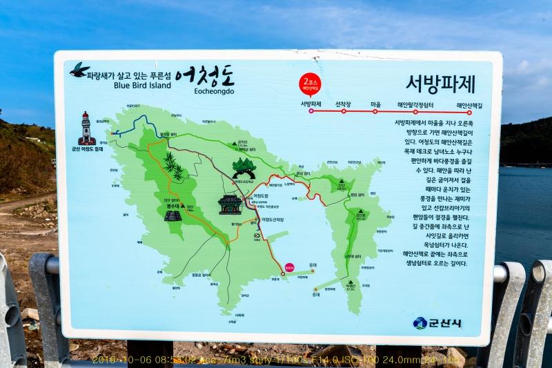 seo20191020-70