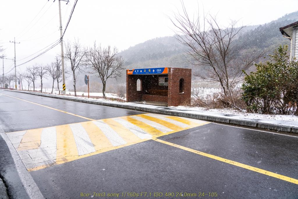 seon20200223-02