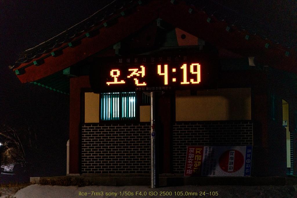 seon20200223-16