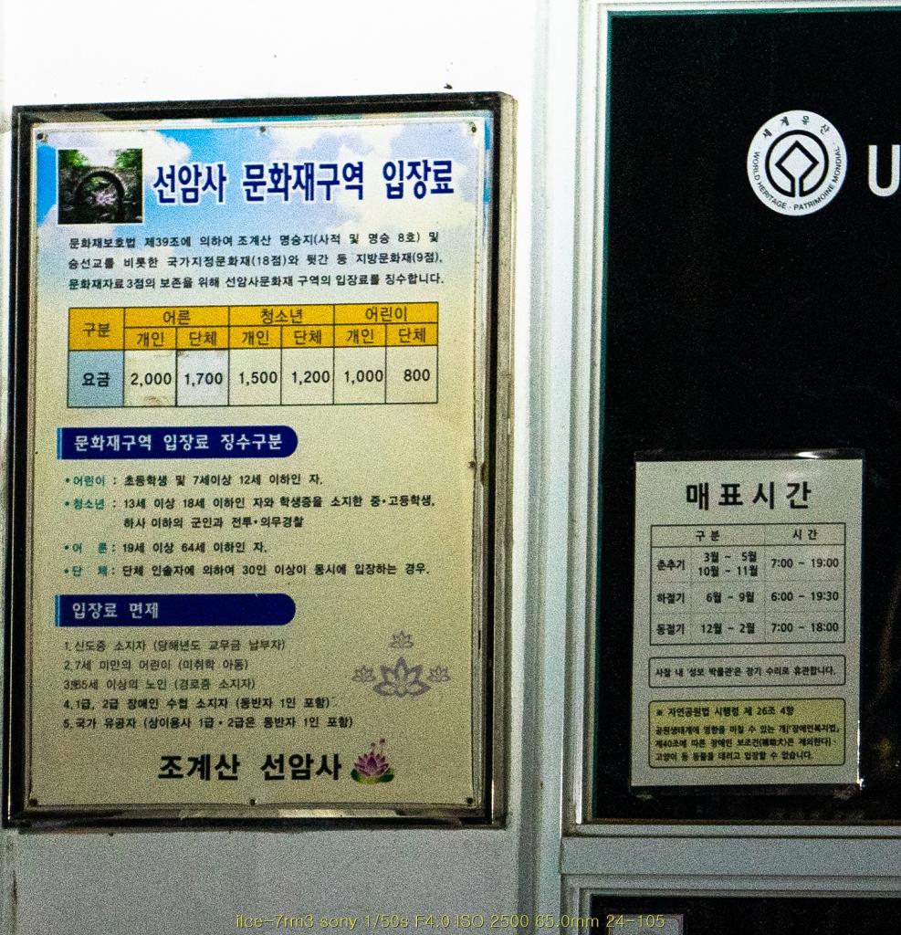 seon20200223-21