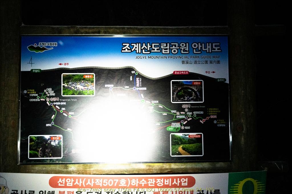 seon20200223-27