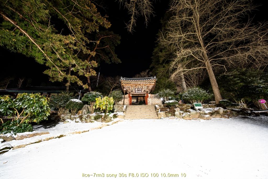 seon20200223-56