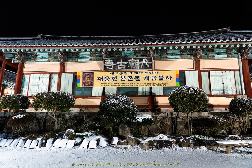 seon20200223-62