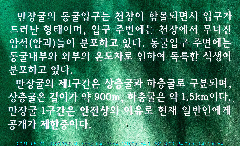 31-02_ 20210702-001